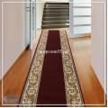 Остаток Дорожка ковровая Супер Акварель 26546/22133 (1,5х2,3 м)