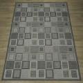 Остаток Дорожка ковровая (циновка) Флурлюкс 51104/50322 (1,5х2,8 м)