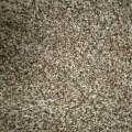 Дорожка Фьюжен коричневый 3 цв. (0,8 м)