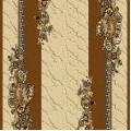 Остаток Дорожка ковровая Лайла де люкс Мрамор бежевый (0,8х1,1 м)
