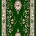 Дорожка ковровая Вивальди 2940а5 (1,2 м)