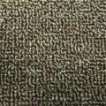 Ковролин Рондо 68 (4 м) от 1 рулона