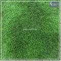 Искусственный газон Melo (Мело) (2 м)