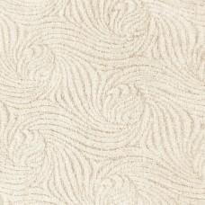 Остаток Бытовой ковролин Фламинго 106 (1,0х5,5)